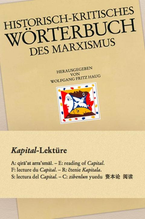 HKWM – Kapital-Lektüre
